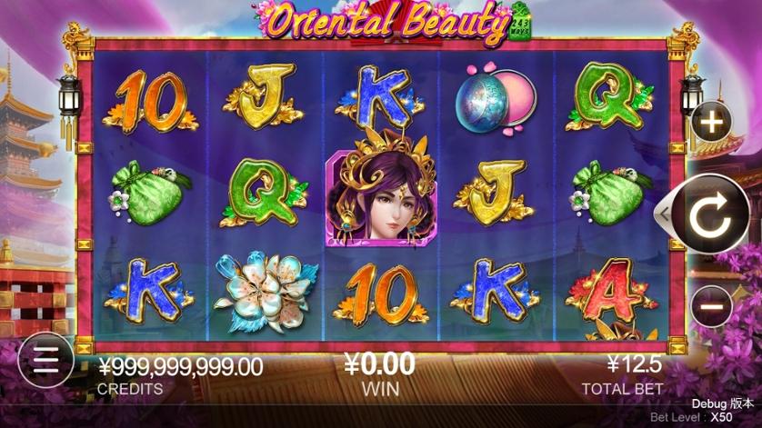 Oriental Beauty.jpg