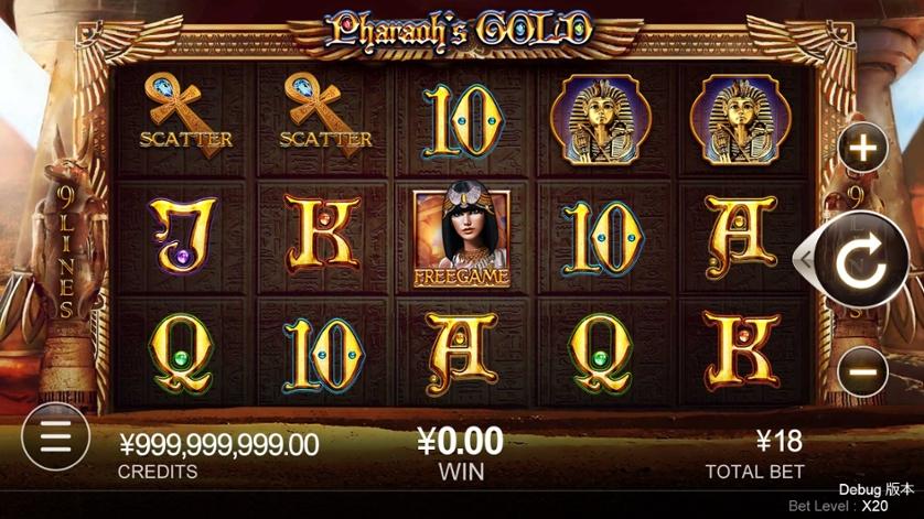 Pharaoh s Gold.jpg