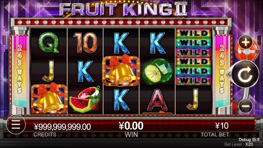 Fruit King ll.jpg