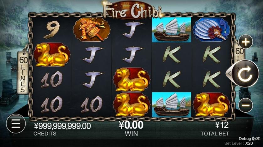 Fire Chibi.jpg