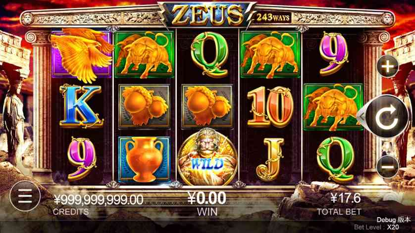 Play Thundering Zeus Online With No Registration Required!