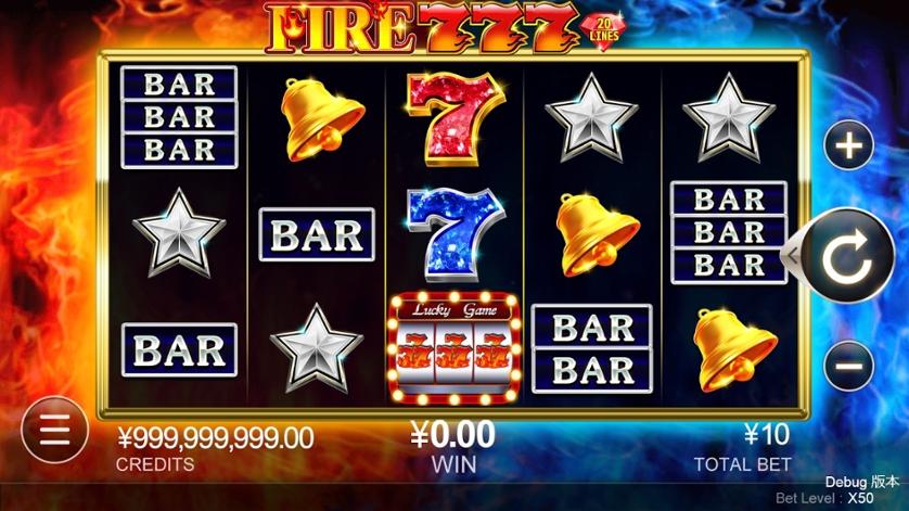 Fire 777.jpg