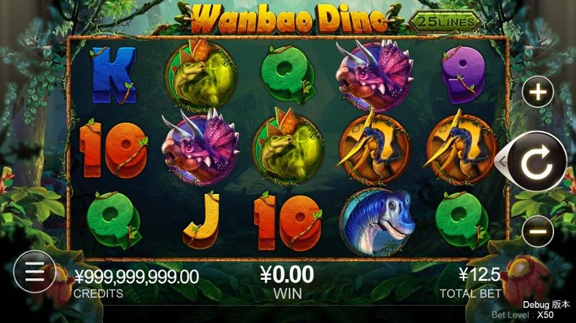 Wanbao Dino.jpg