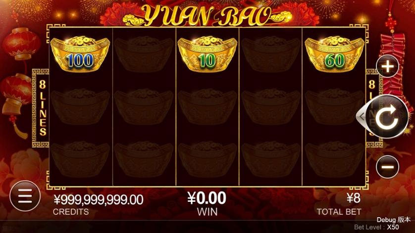 Yuan Bao.jpg