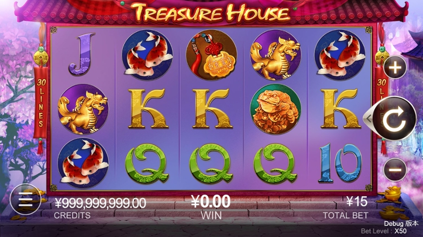 Treasure House.jpg