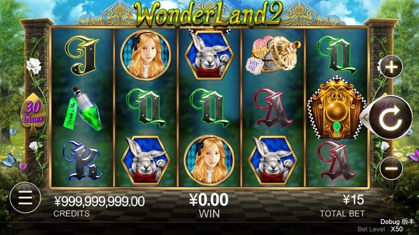 Wonder Land2.jpg