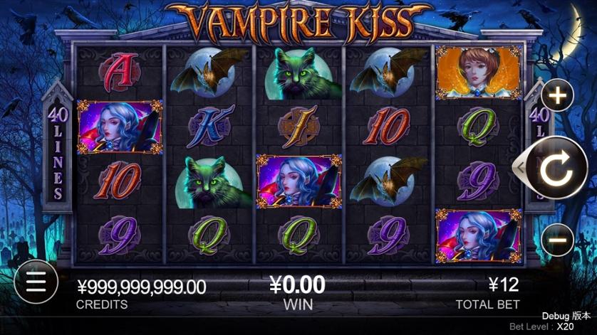 Vampire Kiss.jpg
