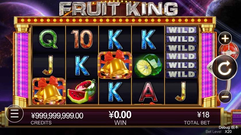Fruit King.jpg