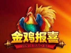 Jin Ji Bao Xi