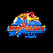 Vulkan Million Casino Logo