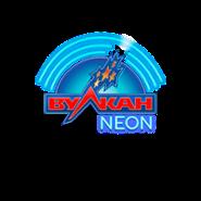 Vulkan Neon Casino Logo
