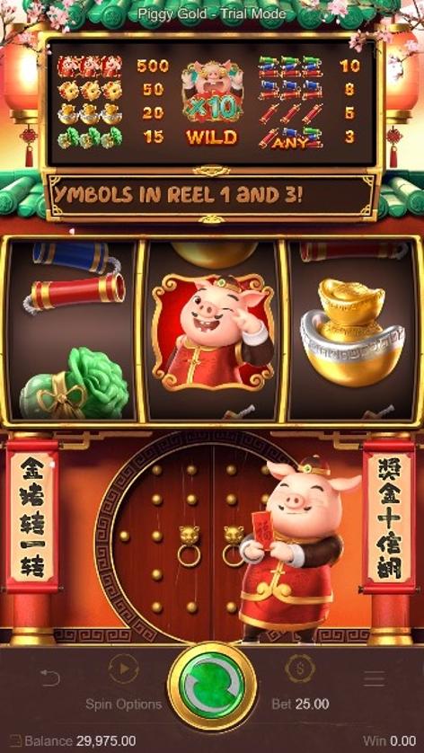 Piggy Gold.jpg
