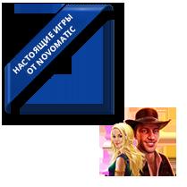 https://kasinoazov.com/